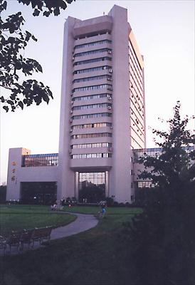 Beijing Institute of Fashion Technology